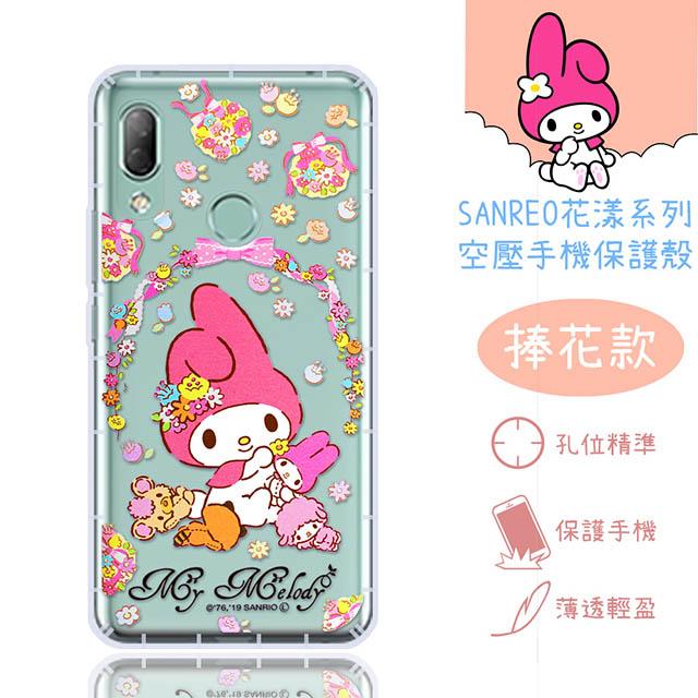 【美樂蒂】HTC U19e (6吋) 花漾系列 氣墊空壓 手機殼(捧花)