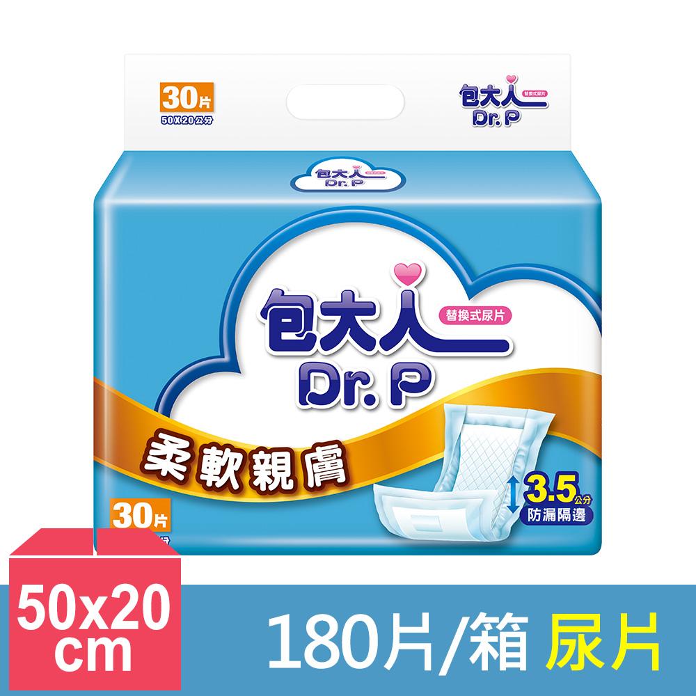 【包大人】替換式尿片-柔軟親膚50x20cm (30片x6包/箱)