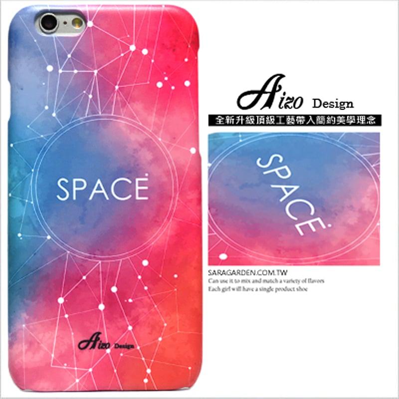 【AIZO】客製化 手機殼 蘋果 iPhone6 iphone6s i6 i6s 暈染 雲彩 星空 保護殼 硬殼