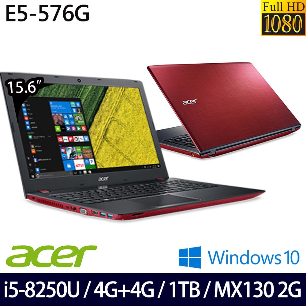 【記憶體升級】《Acer 宏碁》E5-576G-52W5 (15.6吋FHD/i5-8250U/4G+4G/1TB/MX130_2G獨顯)