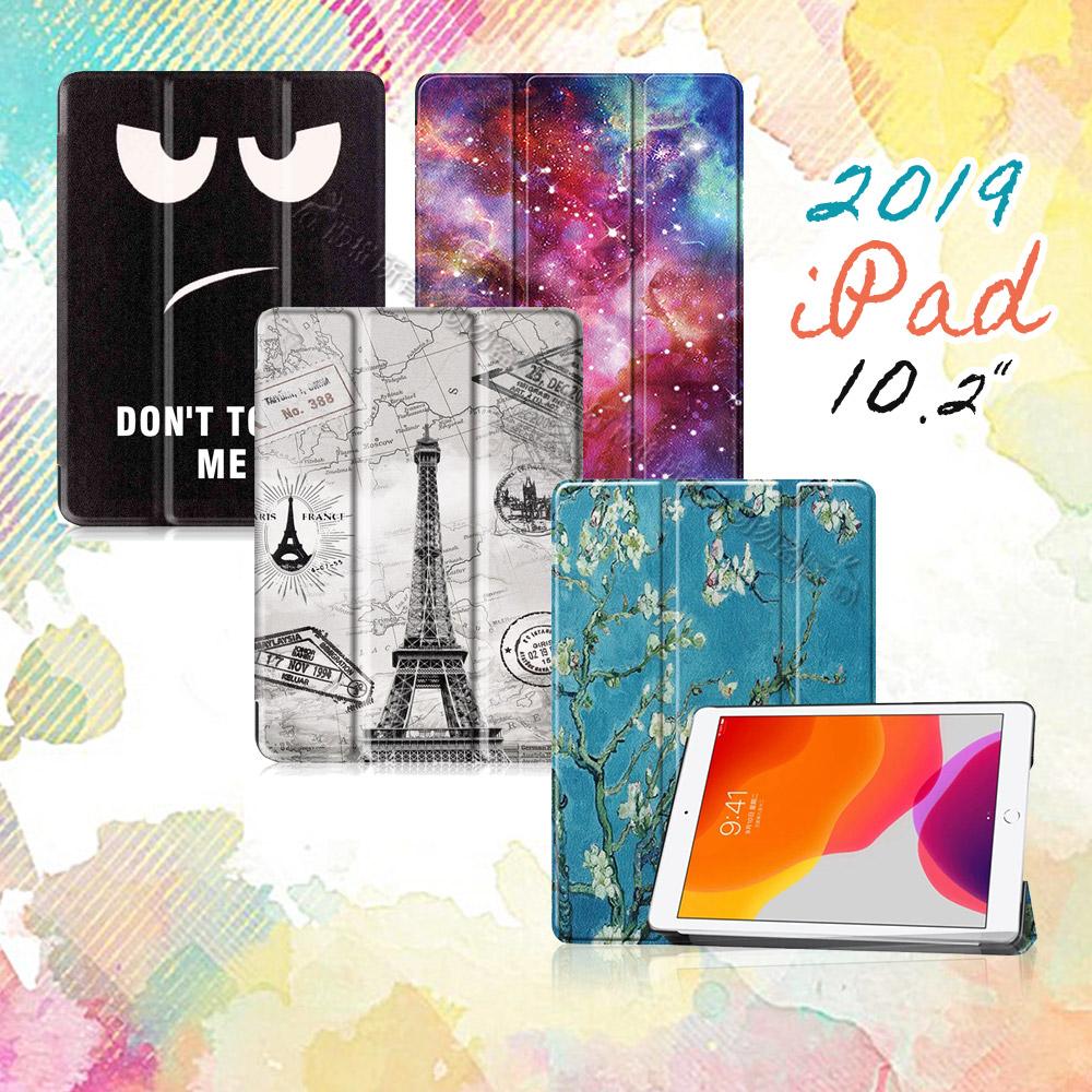 VXTRA 2019 iPad 10.2吋 文創彩繪 隱形磁力皮套 平板保護套 (個性小黑)
