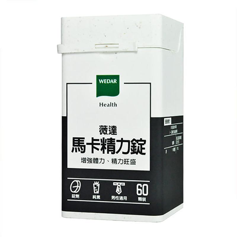 薇達馬卡精力錠 60粒/盒