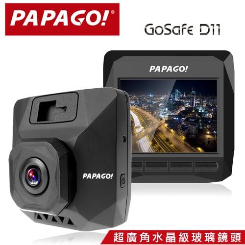 PAPAGO GoSafe D11行車記錄器+點煙器+螢幕擦拭布+多功能束口保護袋