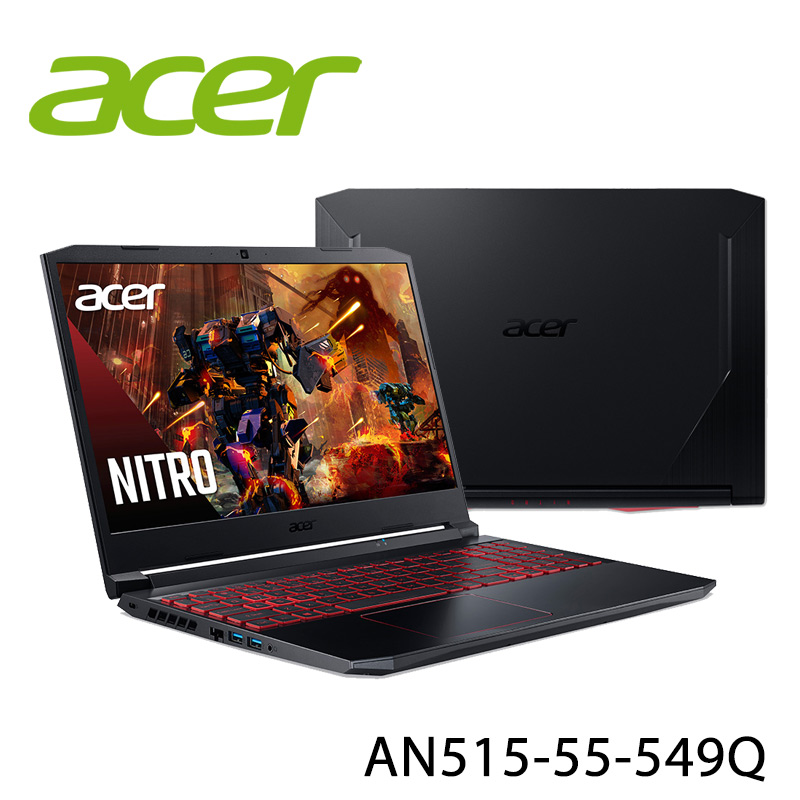 【ACER宏碁】Nitro5 AN515-55-549Q 15.6吋 筆電(i5-10300H/16G/512G SSD)-送無線鼠+電腦除塵刷