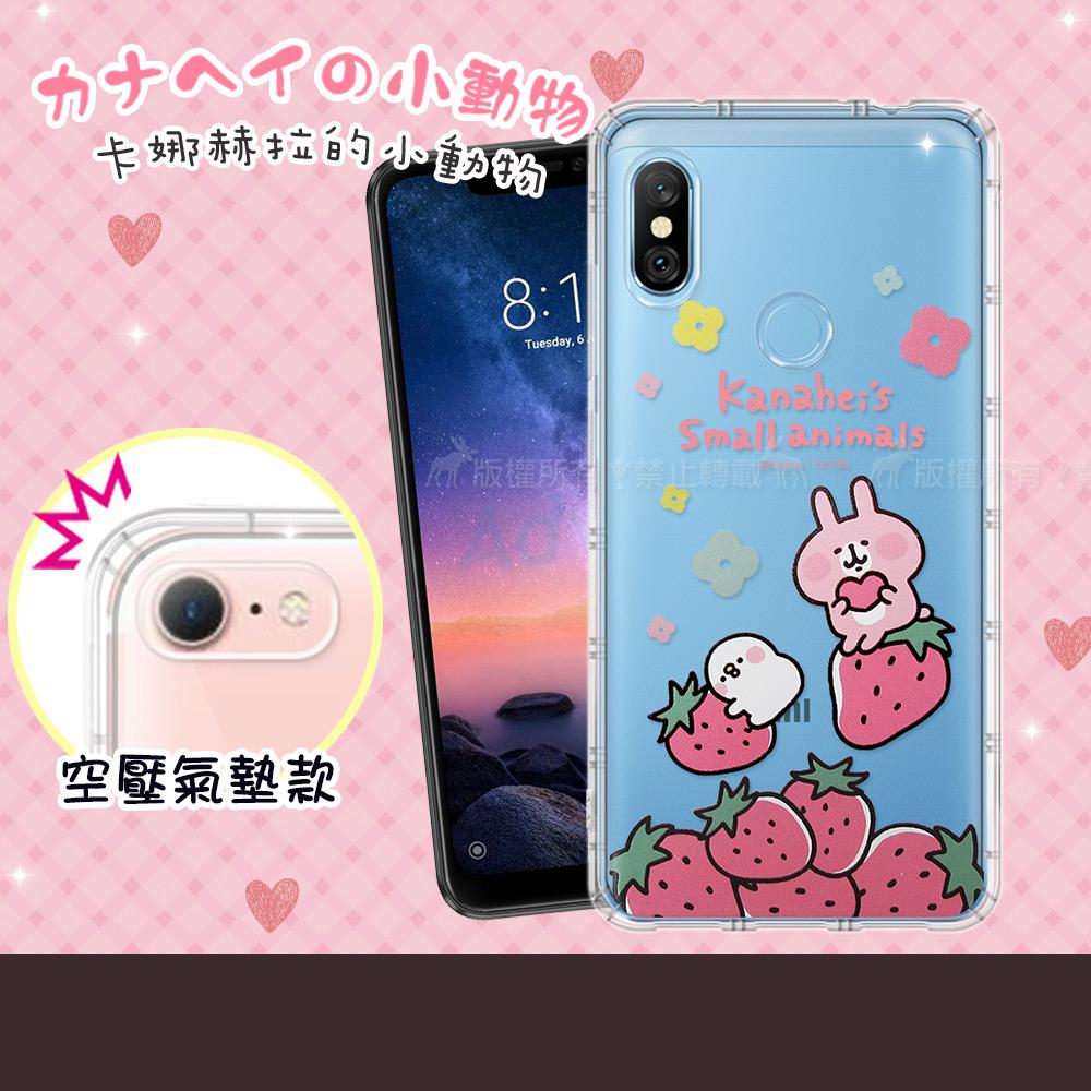 官方授權 卡娜赫拉 紅米Note 6 Pro 透明彩繪空壓手機殼(草莓)