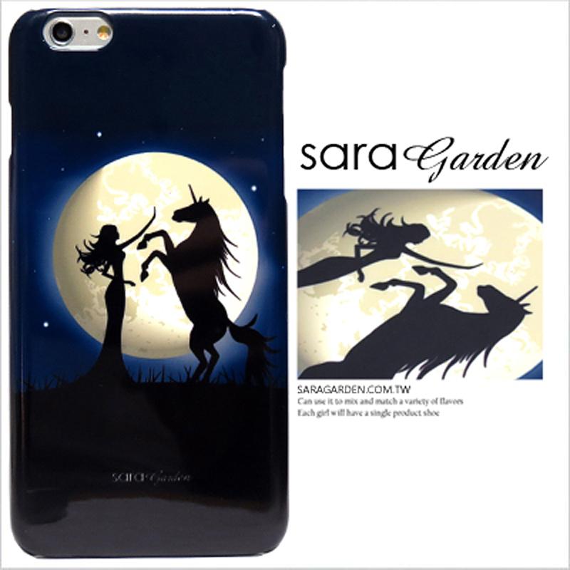 【Sara Garden】客製化 手機殼 HTC 828 月光銀河星星獨角獸 保護殼 硬殼 限定