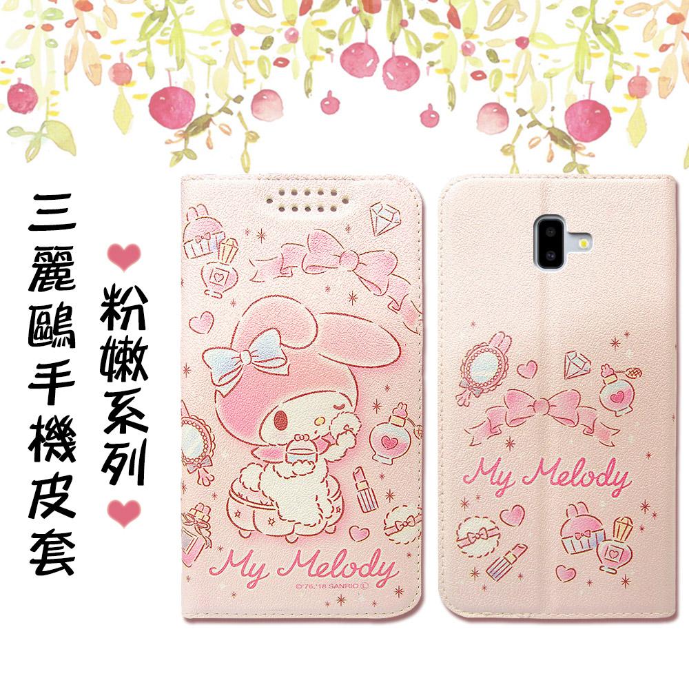 三麗鷗授權 My Melody美樂蒂 Samsung Galaxy J6+ / J6 Plus 粉嫩系列彩繪磁力皮套(粉撲)
