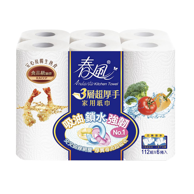 【春風】三層超厚手家用紙巾112組*6捲*2串