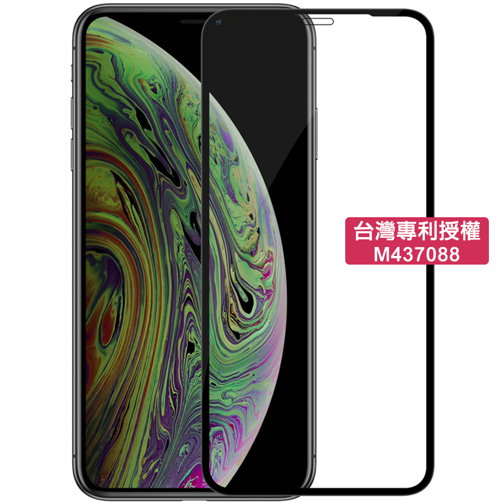 NILLKIN Apple iPhone 11 6.1 Amazing CP+PRO 防爆鋼化玻璃貼
