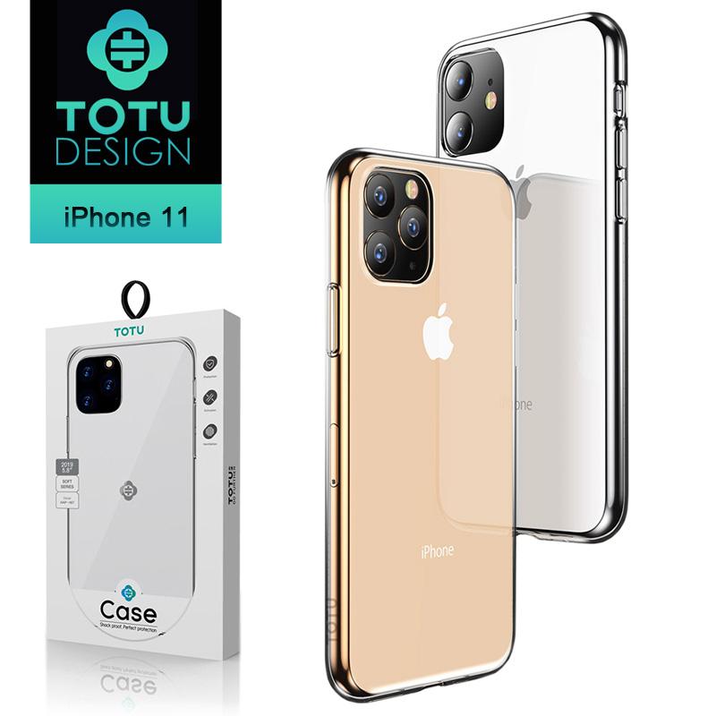 【TOTU台灣官方】iPhone11手機殼防摔殼軟殼 i11 柔系列 透明