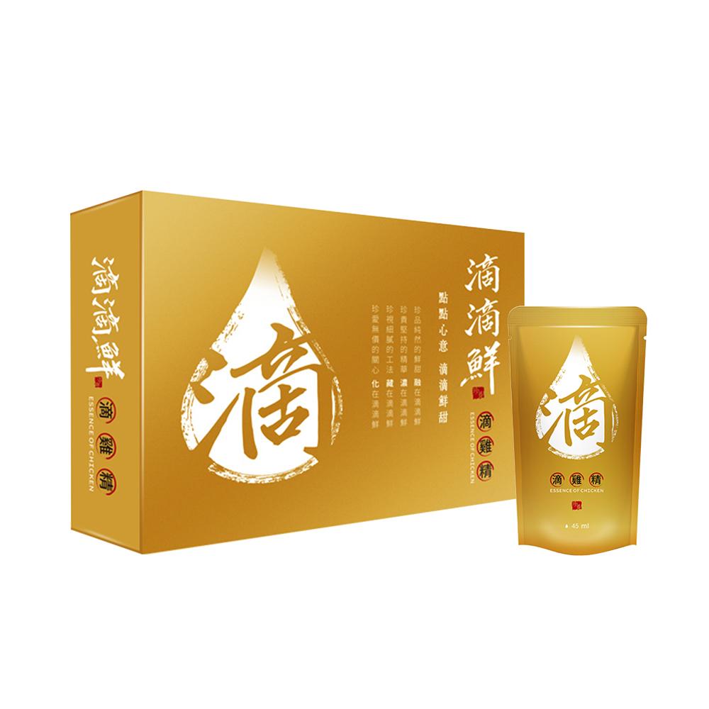 【滴滴鮮】滴雞精禮盒(45mlx10包/盒)