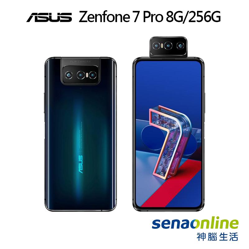 ASUS Zenfone 7 Pro (ZS671KS) 8G/256G【贈新年限定精裝禮盒】