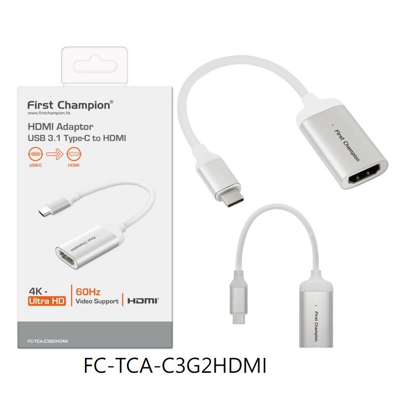 First Champion USB 3.1 Gen 2 Type-C 轉 HDMI 轉接器 / FC-TCA-C3G2HDMI