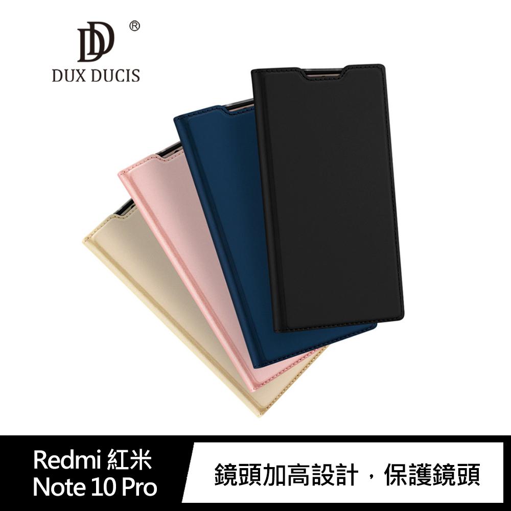 DUX DUCIS Redmi 紅米 Note 10 Pro SKIN Pro 皮套(金色)
