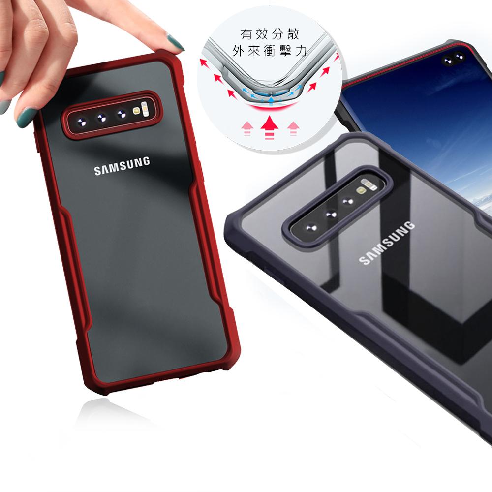 XUNDD 簡約工業風 三星Samsung Galaxy S10+/S10 Plus 清透防摔手機殼 (夜空黑)