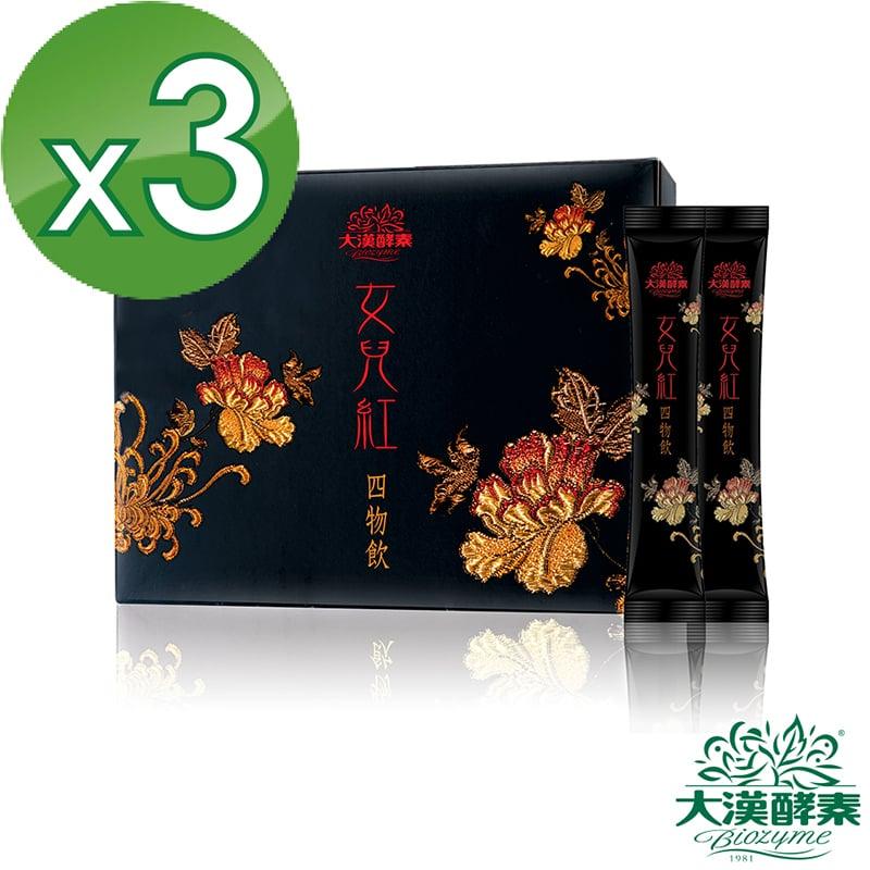 【大漢酵素】女兒紅四物飲 (7入x 3盒)