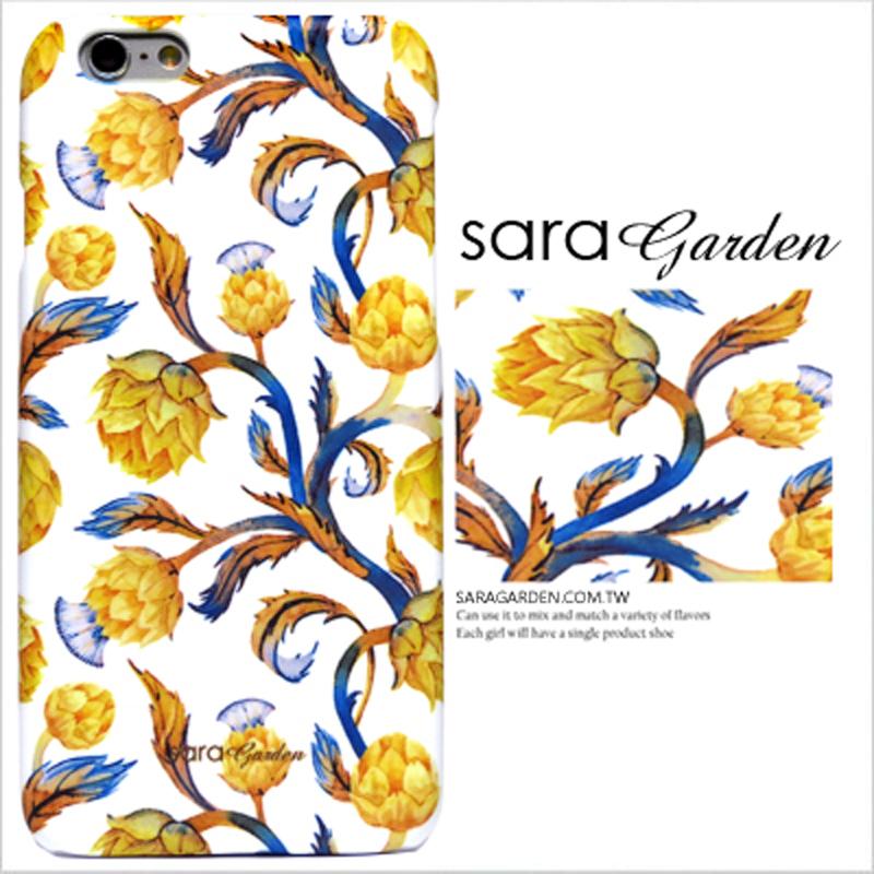 【Sara Garden】客製化 手機殼 蘋果 iPhone6 iphone6S i6 i6s 質感 復古 金盞花 碎花 保護殼 硬殼 限定