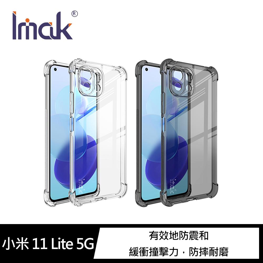 Imak 小米 11 Lite 5G 全包防摔套(氣囊)(透黑)
