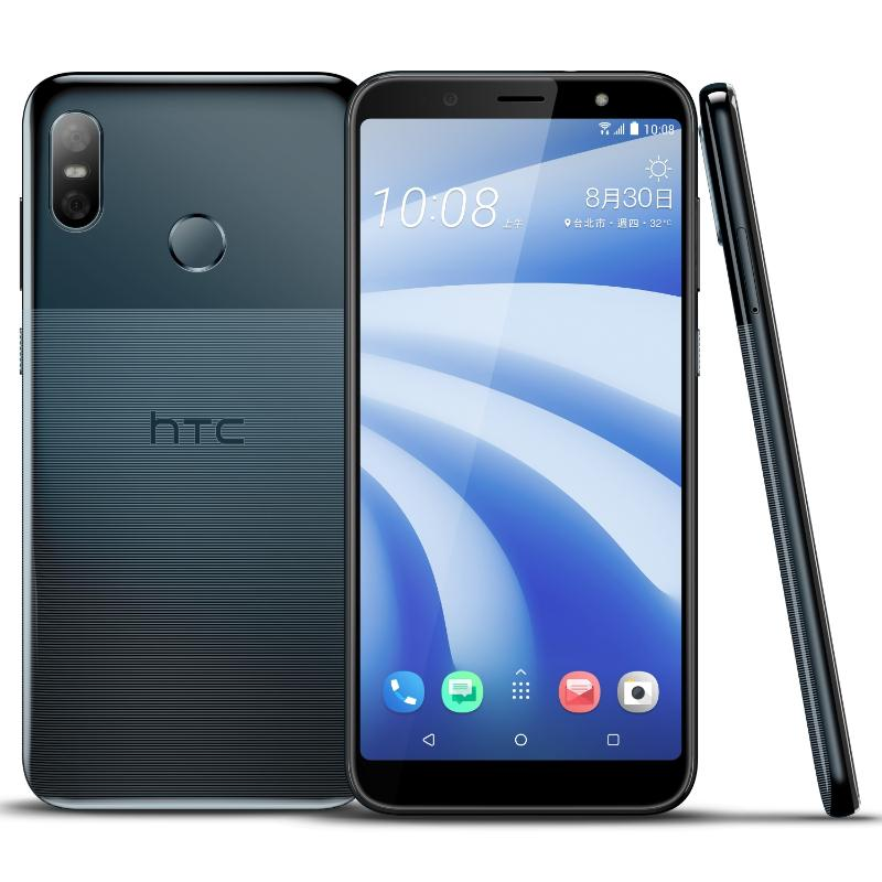 HTC U12 life (4G/64G)【新機上市】