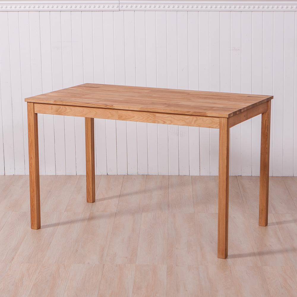 自然橡木家居餐桌-生活工場