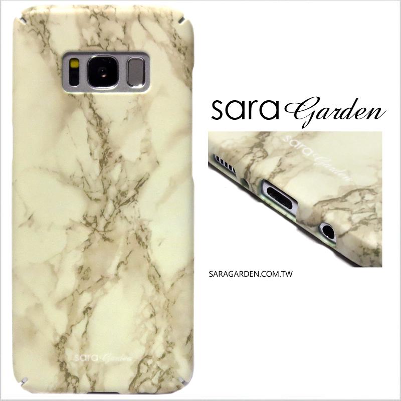 【Sara Garden】客製化 全包覆 硬殼 Samsung 三星 S8+ S8plus 手機殼 保護殼 大理石紋路