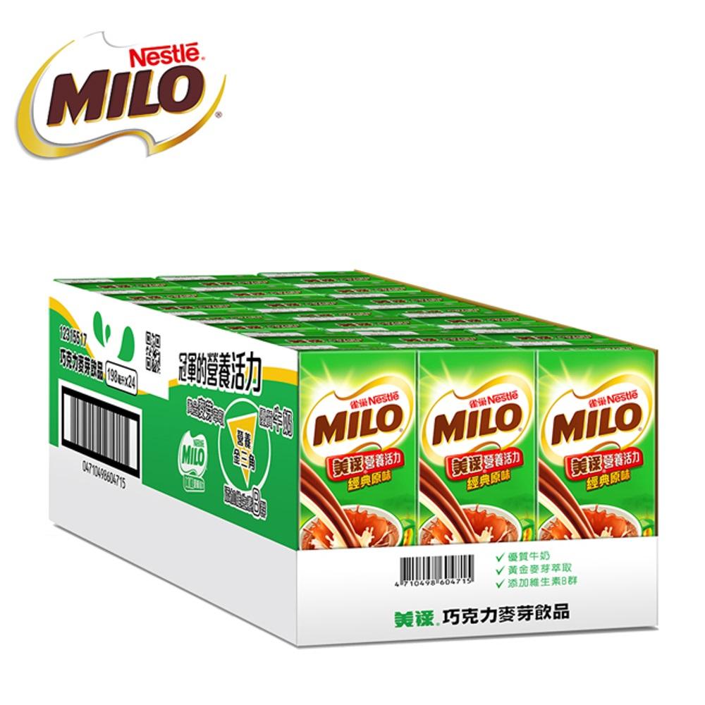 【雀巢 Nestle】美祿巧克力麥芽即飲利樂包198ml*24瓶(箱)