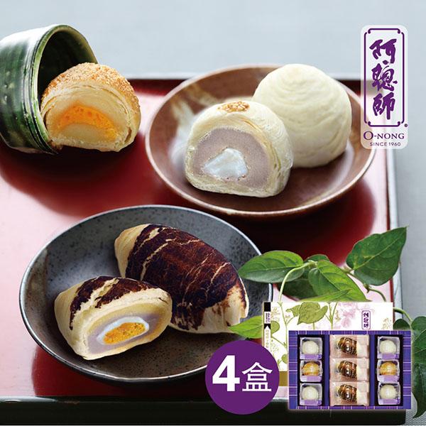 (9/22-9/30出貨)預購《阿聰師》璀璨月見禮盒(4盒)(奶蛋素)