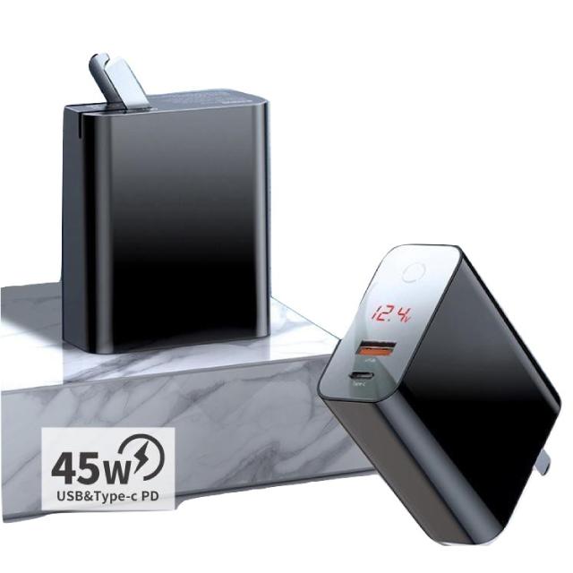 Baseus 倍思 飛速PPS智慧斷電數顯45W快充充電器 -白色