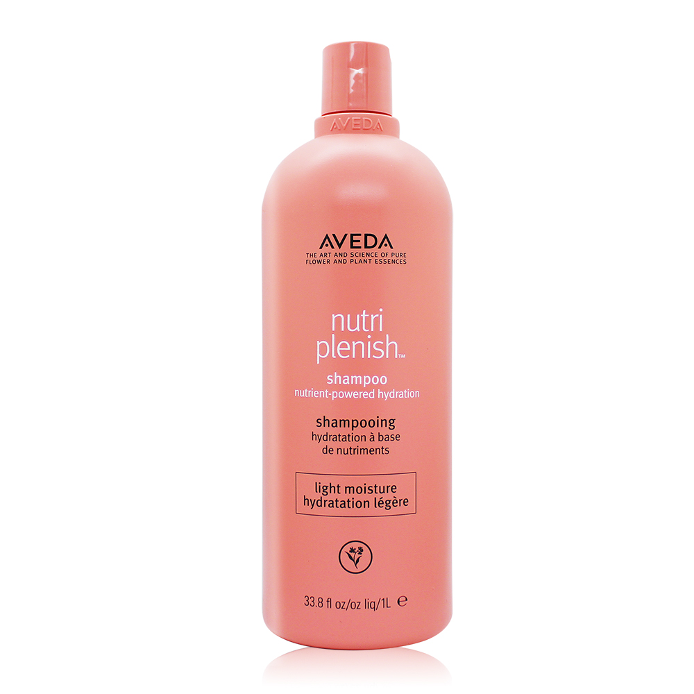 AVEDA 蘊活光萃洗髮精(1000ml)-國際航空版
