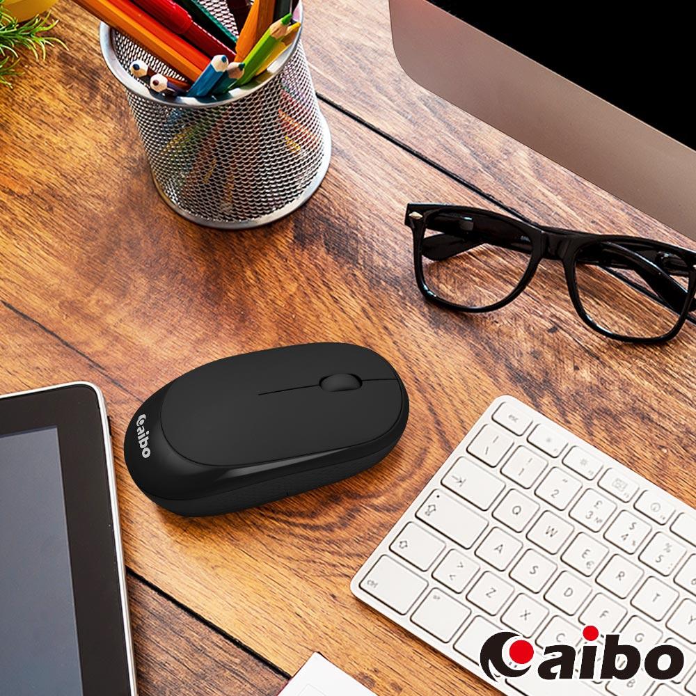 aibo 藍牙/2.4G 雙模式 無線靜音滑鼠-黑色
