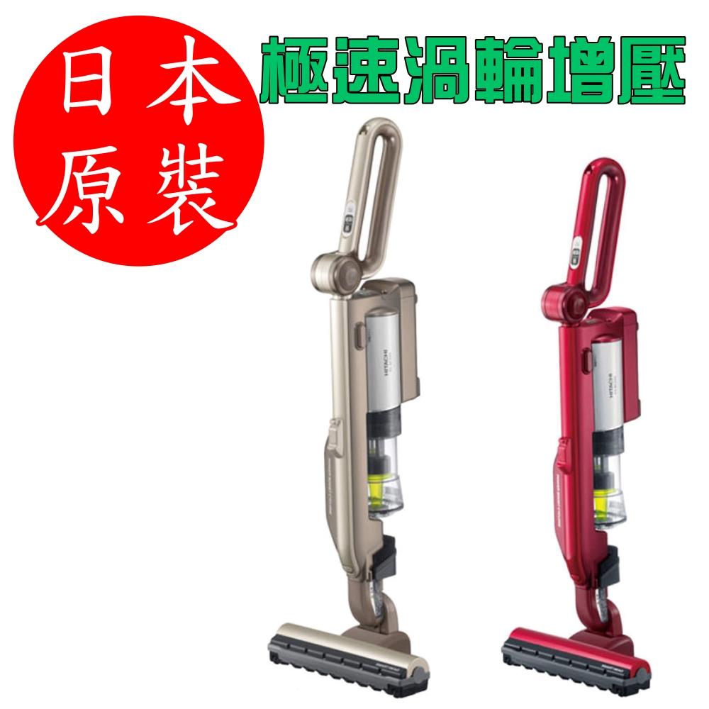 【HITACHI 日立】日本原裝直立手持兩用充電式吸塵器PVSJ700T炫麗紅