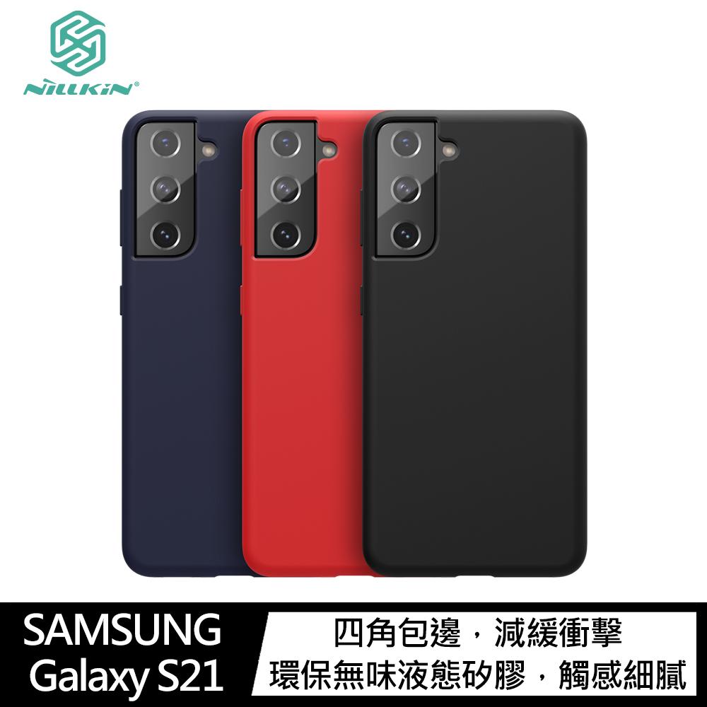 NILLKIN SAMSUNG Galaxy S21 感系列液態矽膠殼(紅色)