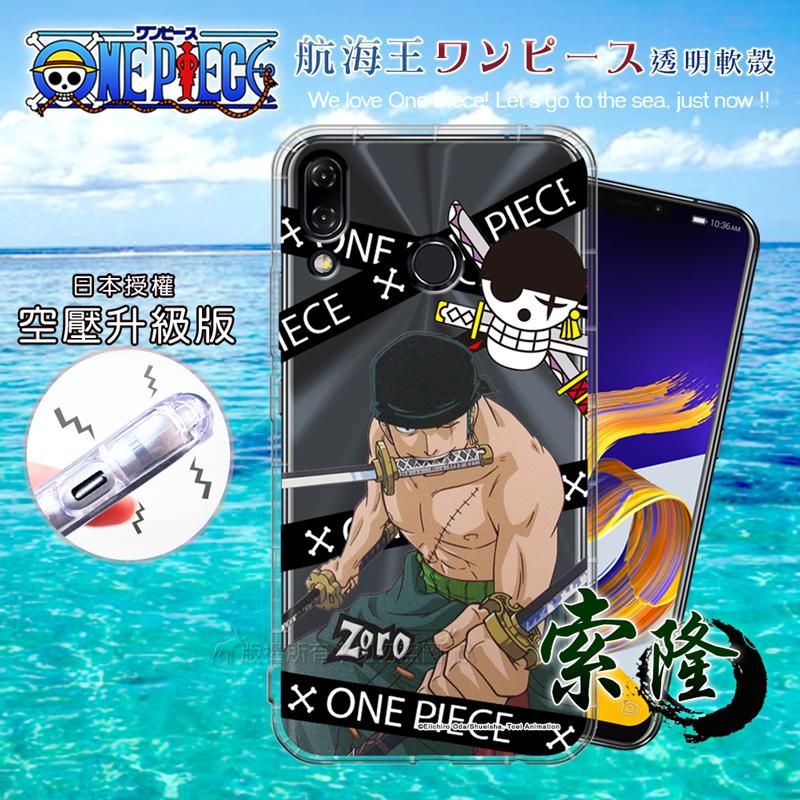 東映授權正版 航海王 ASUS ZenFone 5Z ZS620KL 透明軟式空壓殼(封鎖索隆)