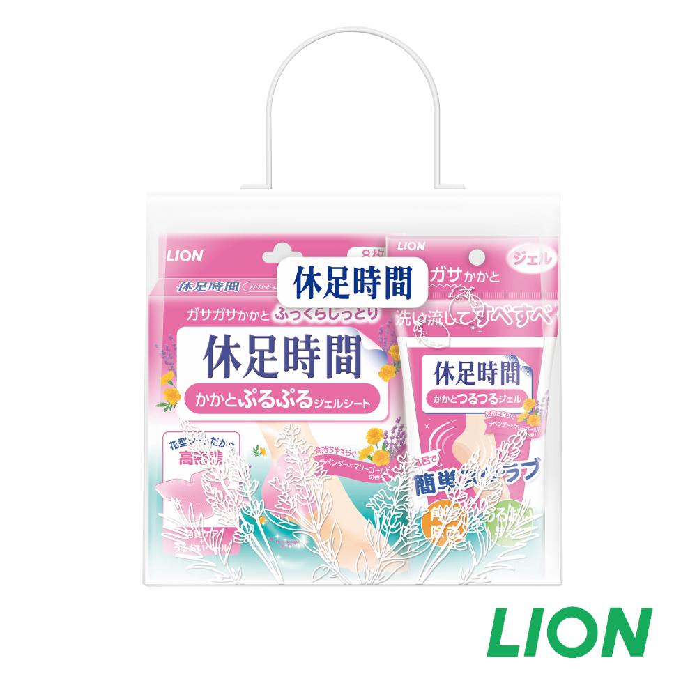 【日本LION】休足時間足部修護限定組(腳跟貼片X2+去角質果凍凝膠X1)