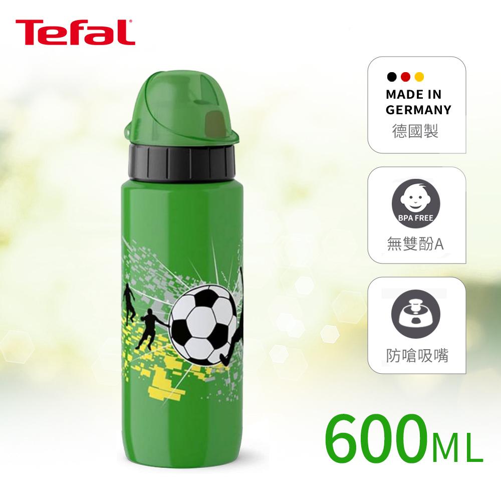 法國特福 K3192212 輕量不鏽鋼隨行瓶 0.6L-足球