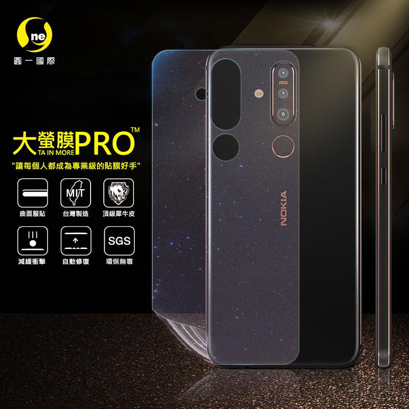 O-ONE旗艦店 大螢膜PRO NOKIA X71 手機背蓋保護貼 鑽石款 台灣生產高規犀牛皮螢幕抗衝擊修復膜