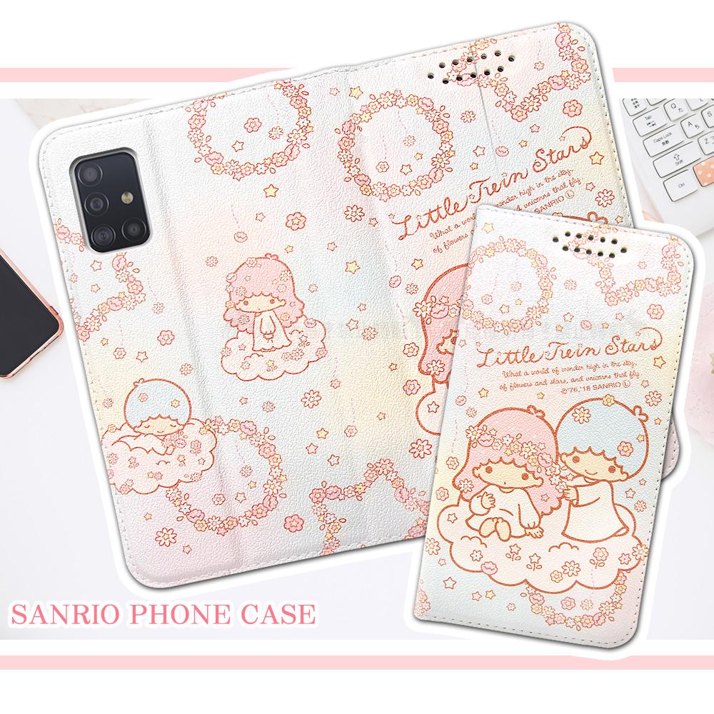 三麗鷗授權 Kikilala 雙子星 三星 Samsung Galaxy A71 粉嫩系列彩繪磁力皮套(花圈)