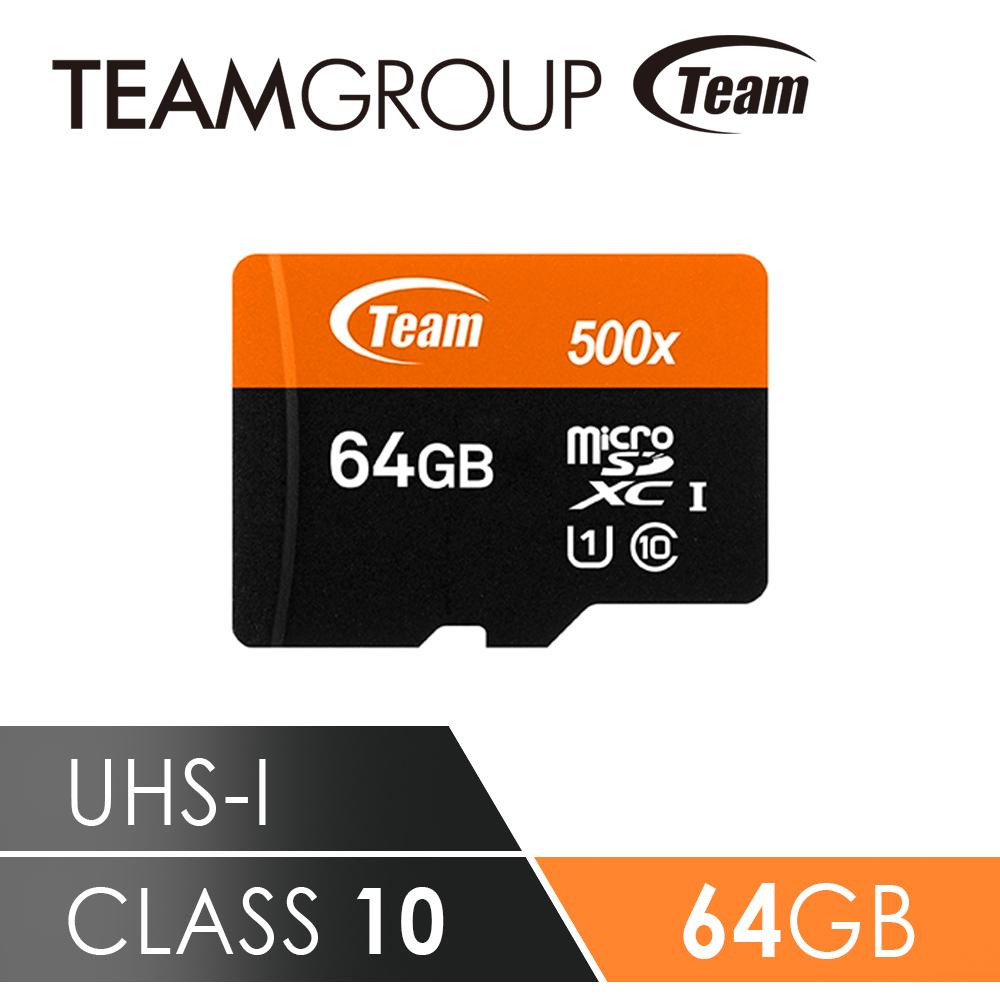 【加贈Micro USB快充線】Team十銓科技 500X MicroSDHC UHS-I 超高速記憶卡(附贈轉卡) 64GB