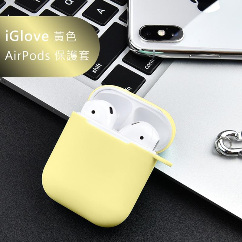 【WiWU】iGlove AirPods 矽膠保護套 - 黃色