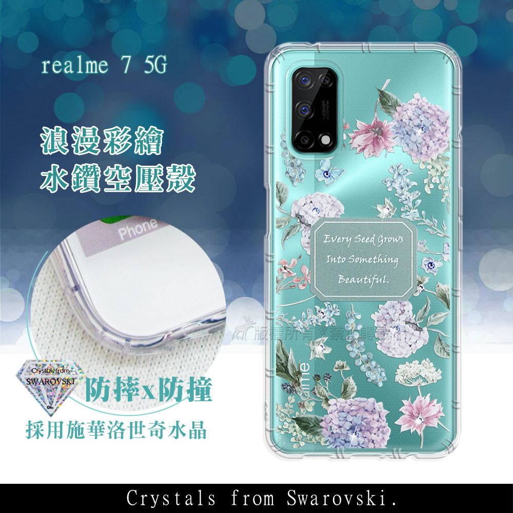 realme 7 5G 浪漫彩繪 水鑽空壓氣墊手機殼(幸福時刻)