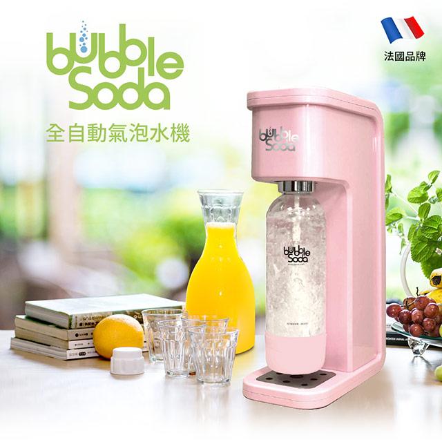 【法國BubbleSoda】全自動氣泡水機(花漾粉)BS-304
