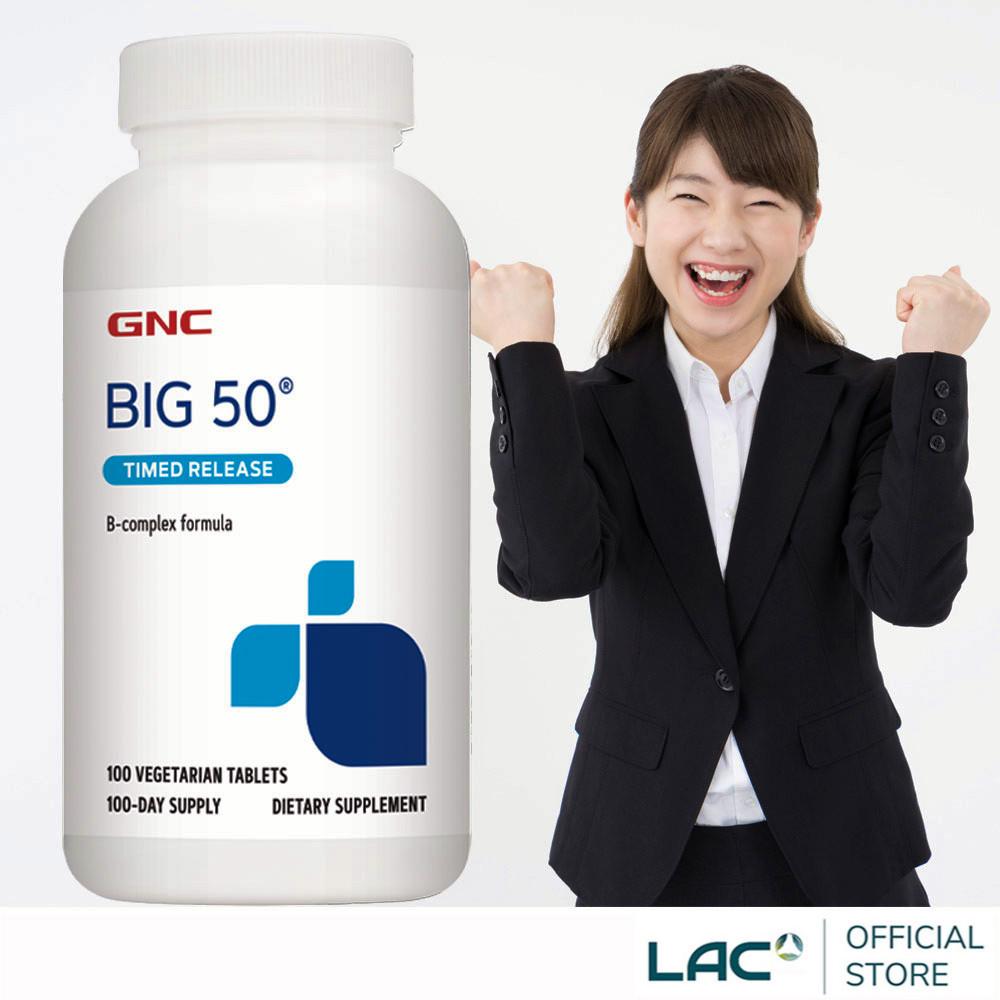 【LAC利維喜】GNC健安喜 必康50食品錠100錠(高單位B群)
