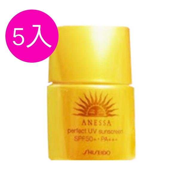 (小樣超值組)SHISEIDO 資生堂 安耐曬 金鑽 高效防曬露 60ml (12ml x 5)