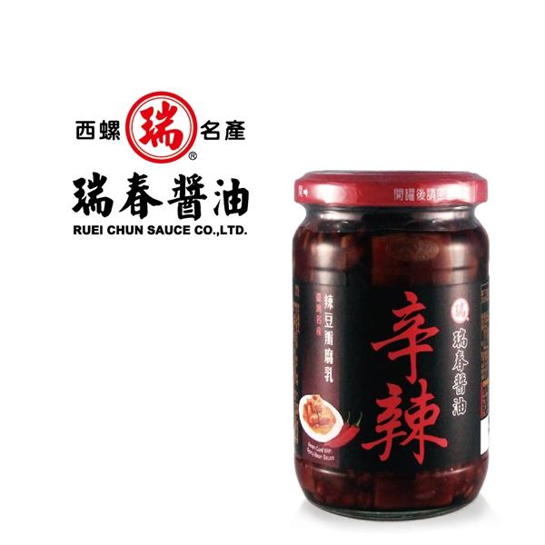 《瑞春》辛辣豆腐乳(6入/箱)