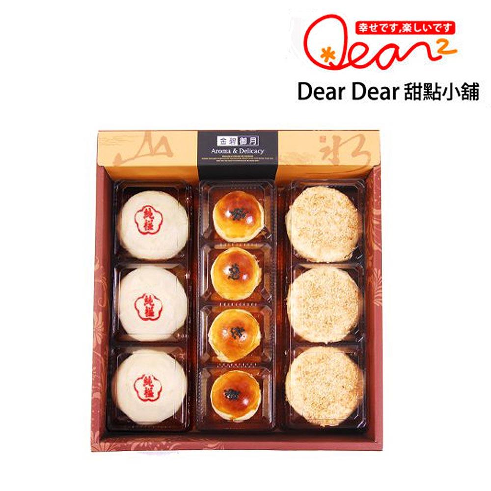 預購《品屋》秋旺禮盒(純椪*3+香Q白玉*3+蛋黃酥*4)