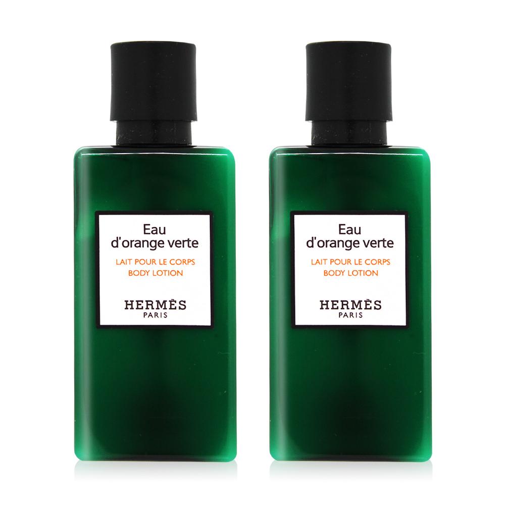 HERMES 愛馬仕 D'Orange Verte 橘綠之泉潤膚乳(40ml)-國際航空版X2