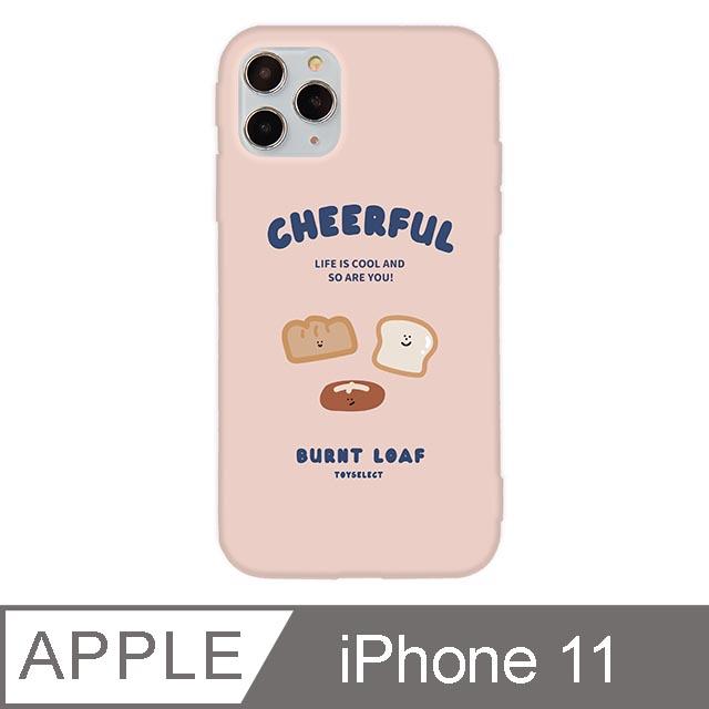 iPhone 11 6.1吋 Smilie微笑吐司麵包兄弟iPhone手機殼 麵包三兄弟 夢幻粉
