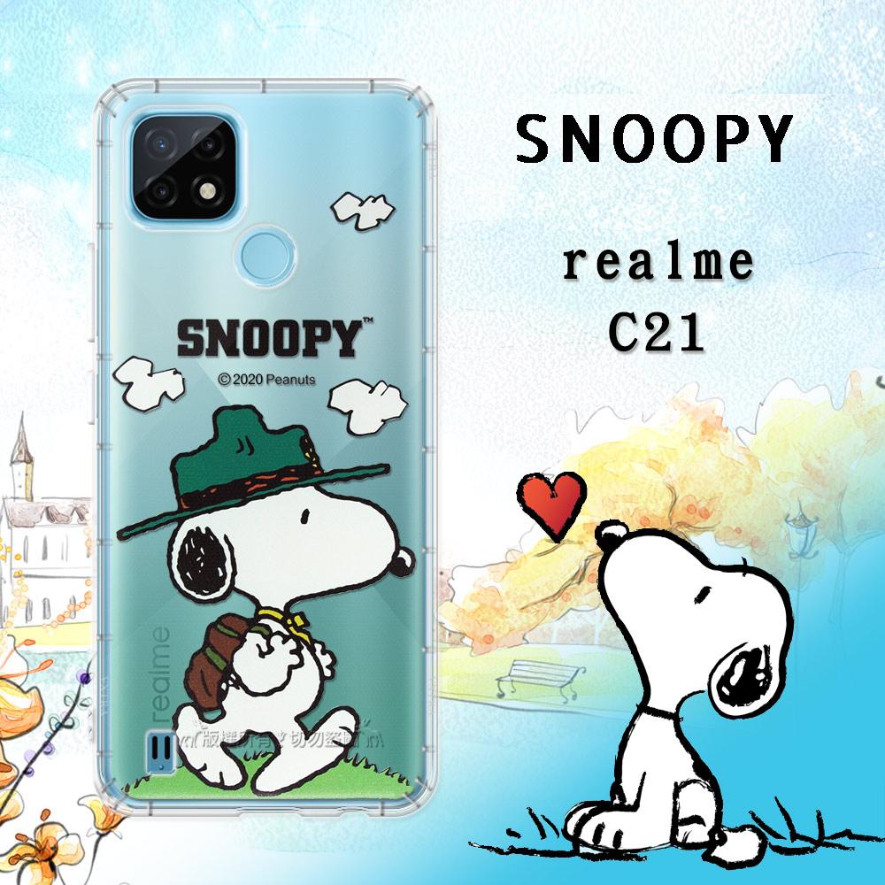 史努比/SNOOPY 正版授權 realme C21 漸層彩繪空壓手機殼(郊遊)