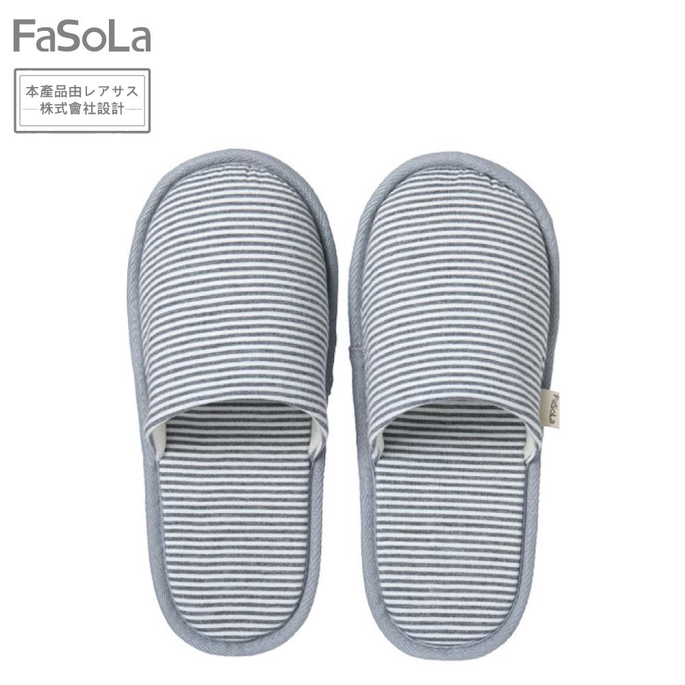 FaSoLa 折疊便攜式棉拖鞋 - 男款-灰色L(均碼)
