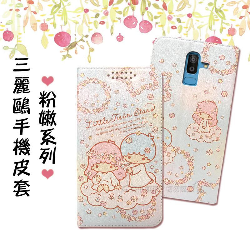 三麗鷗授權 Kikilala 雙子星 Samsung Galaxy J8 粉嫩系列彩繪磁力皮套(花圈)
